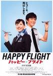 happyflight_2_1b.jpg