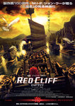 redcliff_2_1b.jpg