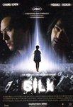 silk.jpg